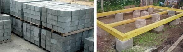 блоки бетонные полнотелые